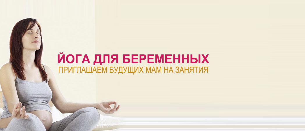 Фотостудии для беременных омск 92